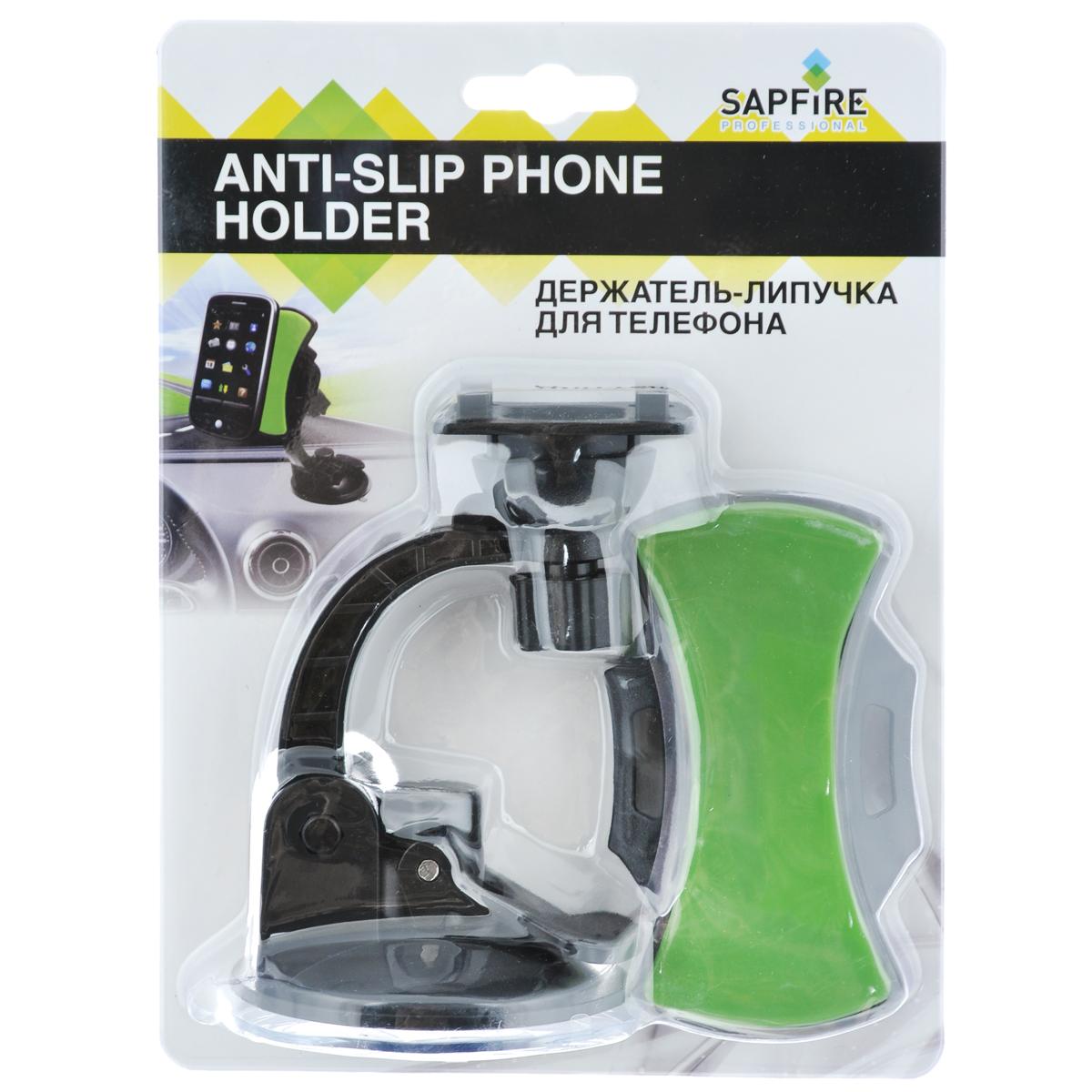 Держатель-липучка для телефона Sapfire, цвет: черный, зеленыйCARMAG1Держатель-липучка для телефона Sapfire выполнен из ударопрочного пластика. Такой держатель - это универсальное решение для крепления мобильных телефонов. Ударопрочная противоскользящая конструкция гарантирует удобство пользования и сохранность вашего устройства. Уникальное полимерное покрытие прекрасно удерживает телефон, нужно только прислонить устройство к нему, если покрытие утрачивает липкость, его надо просто помыть водой. Поворотный механизм на 360° позволяет устанавливать наиболее удобный угол использования. Вакуумный зажим присосок крепится к любой гладкой поверхности: стеклянной, пластиковой или металлической. Диаметр основания держателя: 7 см. Размер липучки: 4,5 см х 9 см.
