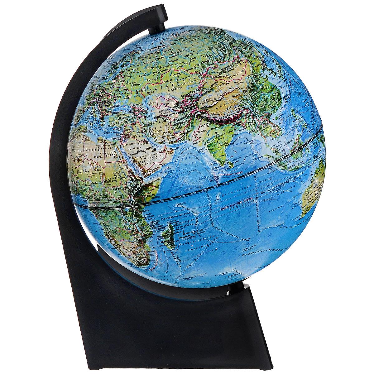 Глобусный мир Глобус с физической/политической картой, диаметр 21 см, с подсветкой, на подставкеFS-00897Географический глобус с физической и политической картой мира станет незаменимым атрибутом обучения не только школьника, но и студента. На глобусе отображены линии картографической сетки, гидрографическая сеть, рельеф суши и морского дна, крупнейшие населенные пункты, теплые и холодные течения. На глобусе также указаны названия стран и их границы.Глобус является уменьшенной и практически не искаженной моделью Земли и предназначен для использования в качестве наглядного картографического пособия, а также для украшения интерьера квартир, кабинетов и офисов. Красочность, повышенная наглядность визуального восприятия взаимосвязей, отображенных на глобусе объектов и явлений, в сочетании с простотой выполнения по нему различных измерений делают глобус доступным широкому кругу потребителей для получения разнообразной познавательной, научной и справочной информации о Земле. Глобус на оригинальной пластиковой подставке, с подсветкой. Масштаб: 1:60000000.