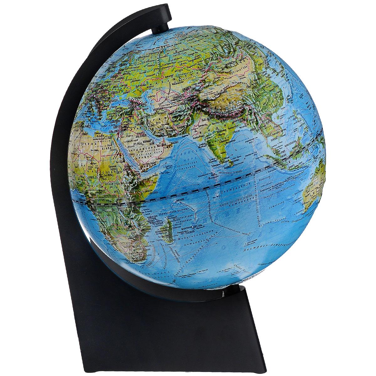 Географический рельефный глобус с физической и политической картой мира станет незаменимым атрибутом обучения не только школьника, но и студента. На глобусе отображены линии картографической сетки, гидрографическая сеть, рельеф суши и морского дна, крупнейшие населенные пункты, теплые и холодные течения. На глобусе также указаны названия стран и их границы.  Глобус является уменьшенной и практически не искаженной моделью Земли и предназначен для использования в качестве наглядного картографического пособия, а также для украшения интерьера квартир, кабинетов и офисов. Красочность, повышенная наглядность визуального восприятия взаимосвязей, отображенных на глобусе объектов и явлений, в сочетании с простотой выполнения по нему различных измерений делают глобус доступным широкому кругу потребителей для получения разнообразной познавательной, научной и справочной информации о Земле. Глобус на оригинальной пластиковой подставке, с подсветкой. Масштаб: 1:60000000.