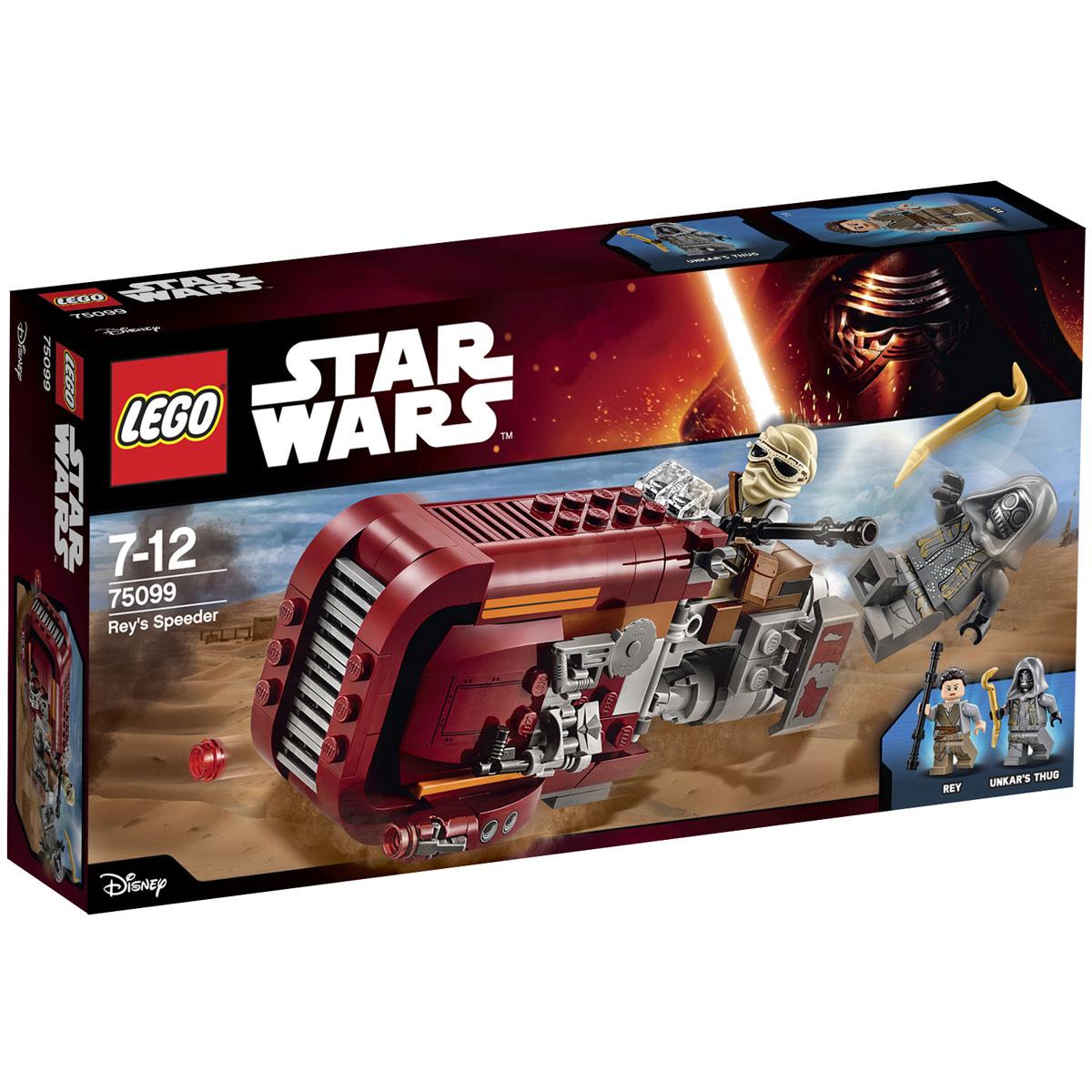 LEGO Star Wars Конструктор Спидер Рей 75099 что нужно чтобы увиличить лошадиные силы в стрит рей серах