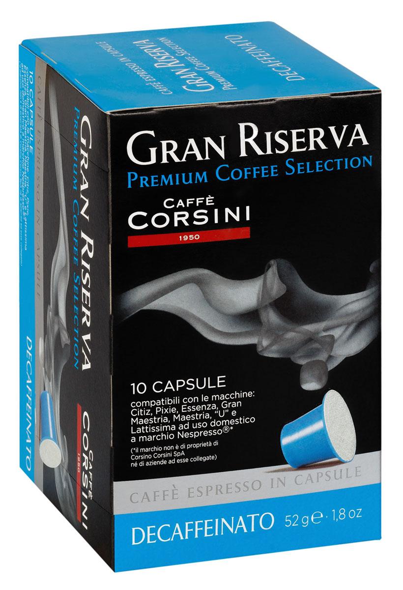 Caffe Corsini Gran Riserva Decaffeinato кофе капсульный, 10 шт625647Caffe Corsini Gran Riserva Decaffeinato - кофе с максимально сниженным процентом кофеина, что не лишает его крепости, насыщенности и букета. Ограничения по потреблению кофеина больше не повод отказывать себе в настоящем итальянском эспрессо. Напиток имееет бархатистый, полновесный вкус, с терпкими нотами специй и карамели. В послевкусии присутствуют цитрусовые штрихи и ореховый тон. Изготовлен специально для кофемашин системы Nespresso.