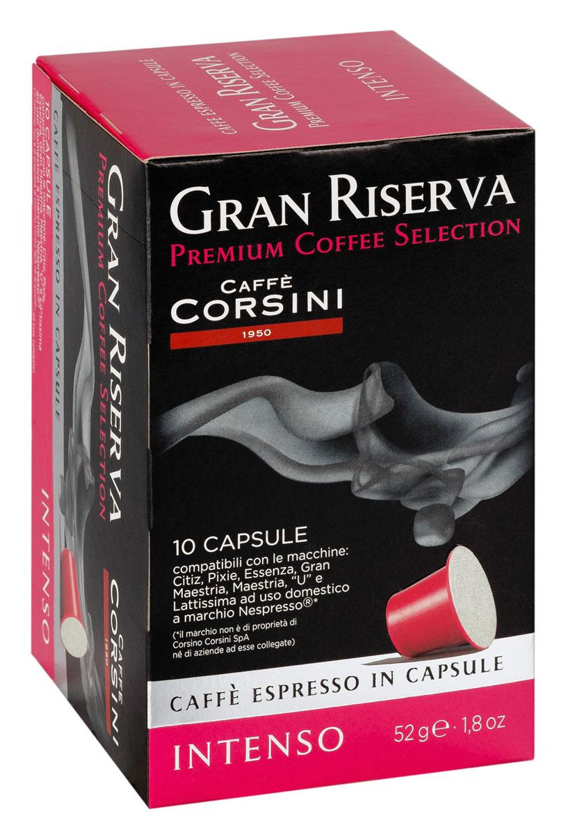 Caffe Corsini Gran Riserva Intenso кофе капсульный, 10 шт101246Caffe Corsini Gran Riserva Intenso - интенсивный, насыщенный эспрессо. Сорт гарантирует активный вкус крепкого, черного кофе. Благородный вкус напитка поддерживается ароматами спелых фруктов, кориандра и ягод. В его послевкусии – свежесть тропических цветов и легкий тон ванили. Капсульная система минимизирует воздействие человека на приготовление, обеспечивая стабильность вкусовых качеств кофе. Кофе в капсулах изготовлен специально для кофемашин системы Nespresso.