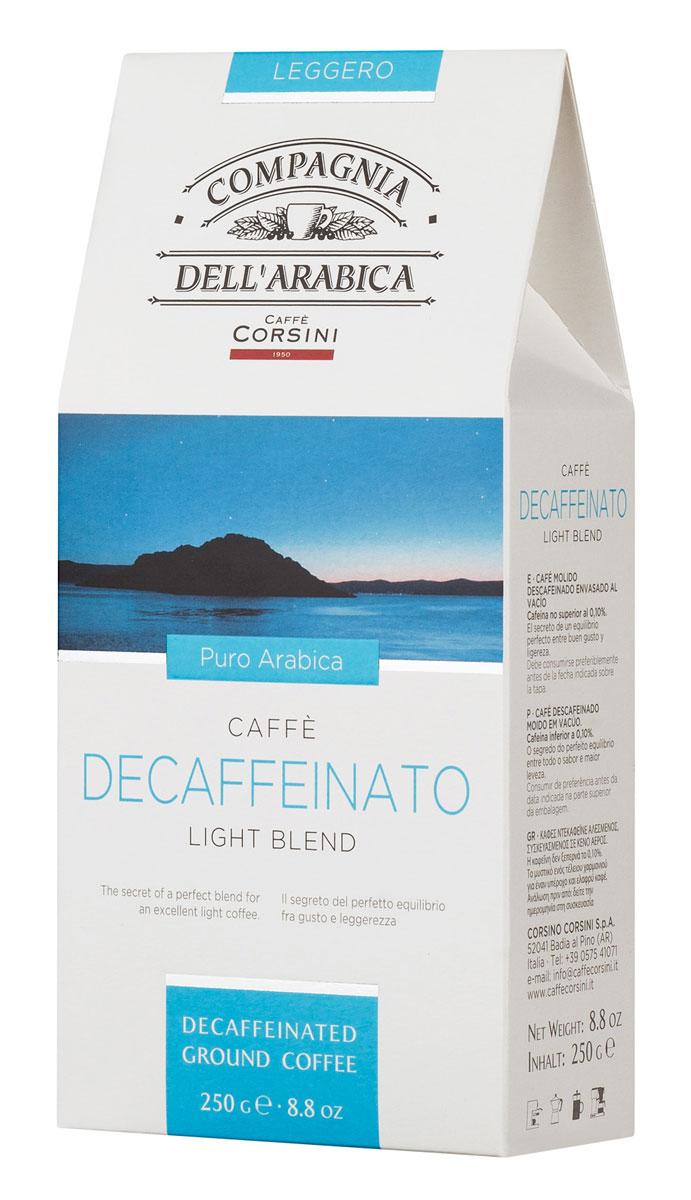 Compagnia DellArabica Caffe Decaffeinato молотый кофе, 250 г (вакуумная упаковка)0120710Compagnia DellArabica Decaffeinato- идеальный выбор для ценителей, имеющих ограничения в потреблении кофеина. Кофе декофеинизирован самым современным способом - водной декофеинизацией, что гарантирует аромат и крепость классического кофе. Содержание кофеина около 10 мг. Сорт обладает свежим, мягким вкусом и земным ароматом. Чтобы насладиться неповторимым вкусом молотого кофе от Compagnia DellArabica, вы можете приготовить его любым известным вам способом, даже просто залив кипятком в чашке!