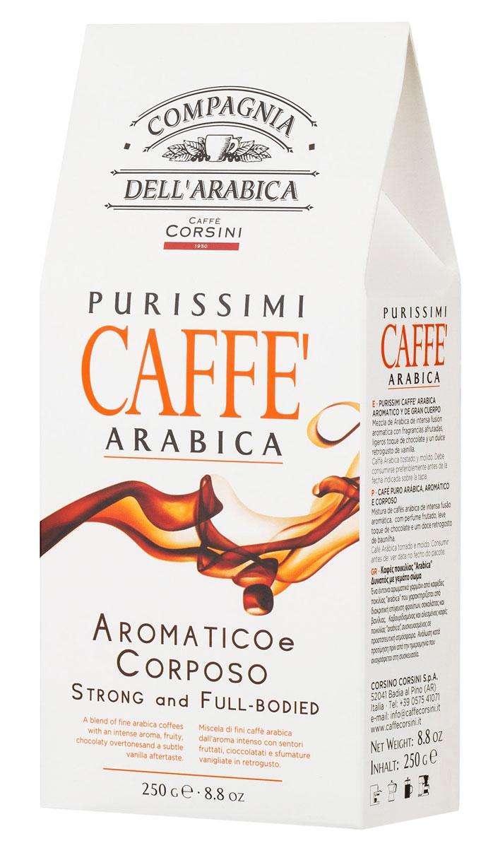 Compagnia Dell'Arabica Purissimi Arabica Aromatico Corposo молотый кофе, 250 г (вакуумная упаковка) compagnia dell arabica colombia medellin supremo кофе в капсулах 10 шт