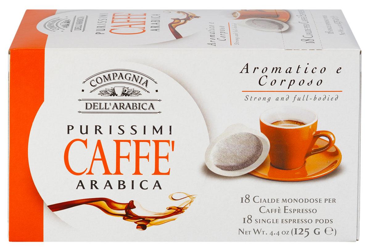 Compagnia DellArabica Purissimi Arabica кофе в чалдах, 18 шт101246Compagnia DellArabica Purissimi Arabica - очень ароматная композиция сортов 100% Арабики. Сорт создан из зерен Арабики на лучших мировых плантациях. Напиток имеет отменный мягкий вкус и великолепный насыщенный аромат. Для приготовления в чалдовых кофемашинах.