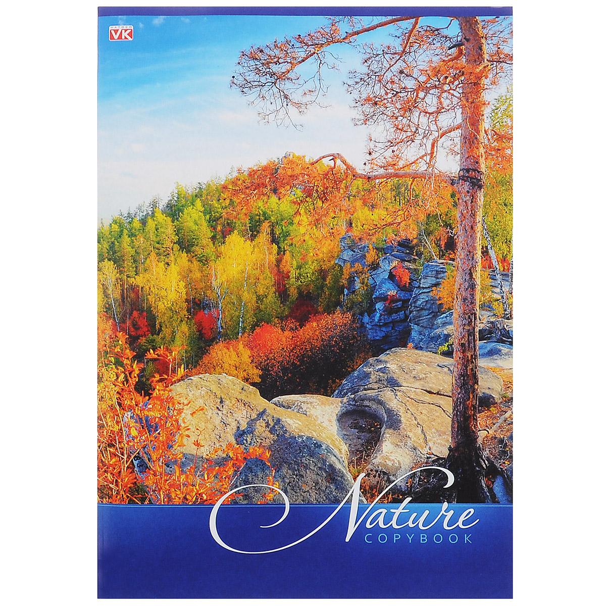 Hatber Тетрадь в клетку Nature, 80 листов, цвет: синий, оранжевый, формат А472523WDТетрадь Hatber Nature предназначена для объемных записей и незаменима для старшеклассников и студентов.Обложка тетради выполнена из мелованного картона с изображением горных вершин осенних деревьев. Внутренний блок тетради на гребне состоит из 80 листов белой бумаги с линовкой в клетку синего цвета без полей. Листы тетради соединены скобами.