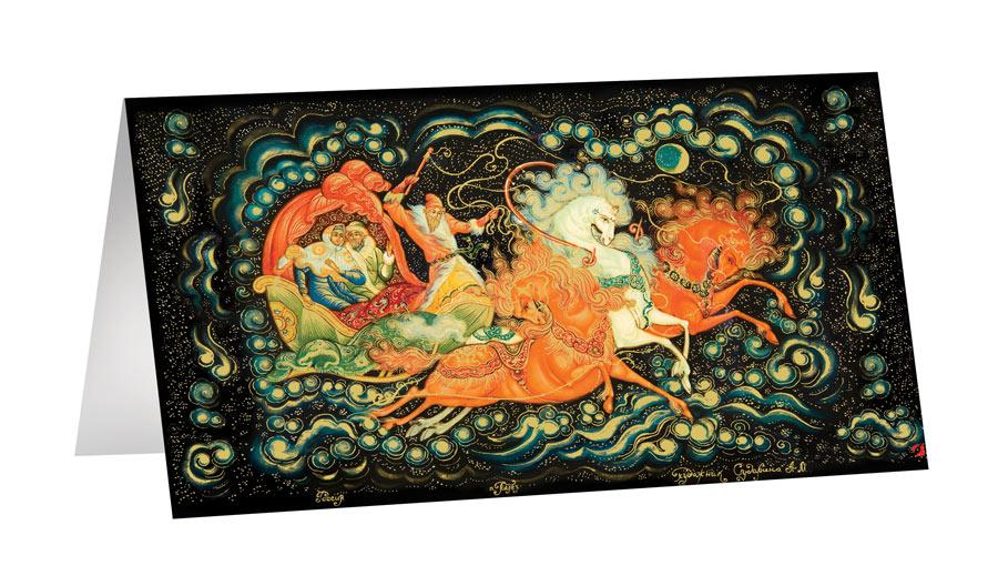 Открытка Правила Успеха Тройка, 20 х 10 см4610009210698Дизайн открытки Тройка выполнен художественной росписью - Палех. Пишется Палех яркими темперными красками, густыми и плотными мазками, либо тонкими и полупрозрачными. Для начала на изделие наносится чёрная краска, что в палехе является фоном для рисунка. Чтобы нарисовать одну картину уходит очень много времени, не один месяц, это очень сложный и трудоёмким процесс. В результате получается картина сказочной красоты, которые потом используются на открытках.Отделка: Золотая краска.Покрытие: Глянцевое.