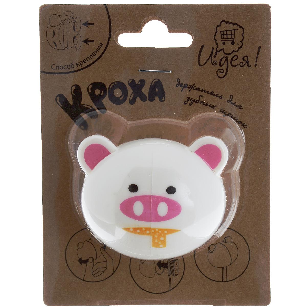 Держатель для зубных щеток Идея Кроха. Мишка, цвет: белый, розовый, оранжевый68/5/3Держатель для зубных щеток Идея Кроха. Мишка изготовлен из пищевого PVC и ABS пластика и предназначен для удобного хранения зубной щетки. Крепится на чистую, гладкую поверхность при помощи двух присосок (входят в комплект). С помощью держателя Идея Кроха. Мишка зубная щетка останется сухой и чистой. Мыть только вручную.Материал: PVC + ABS пластик.