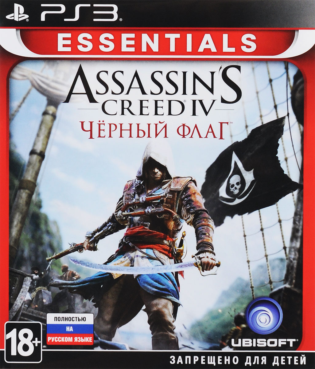 Assassin's Creed 4. Черный Флаг. Essentials (PS3)