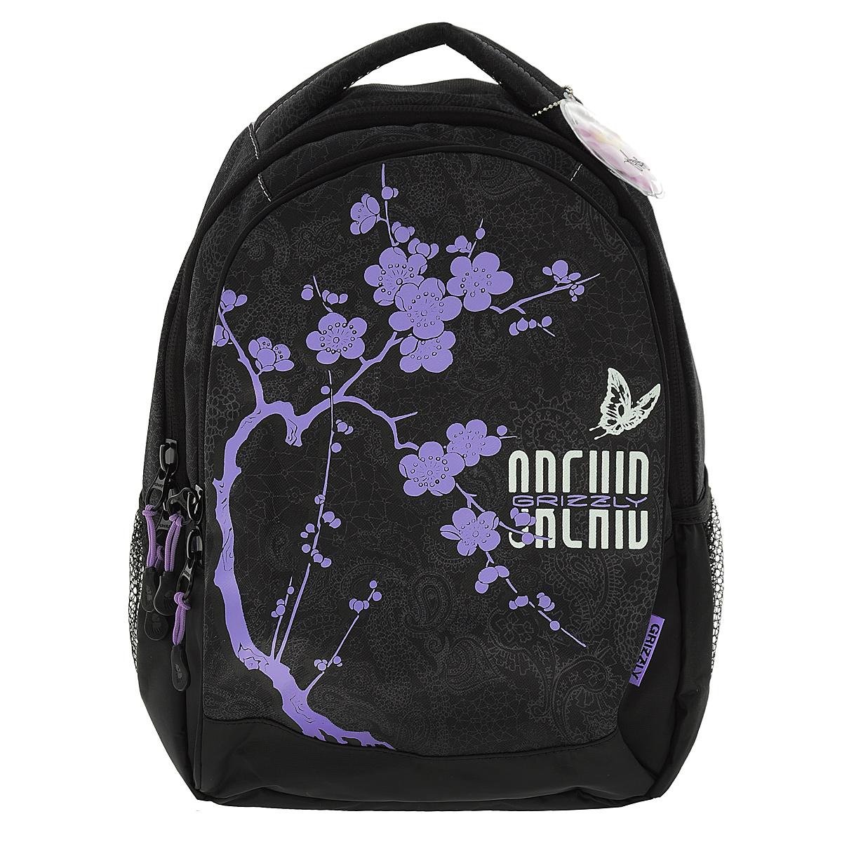 Рюкзак городской Grizzly, цвет: черный, сиреневый, 20 л. RD-659-1/1