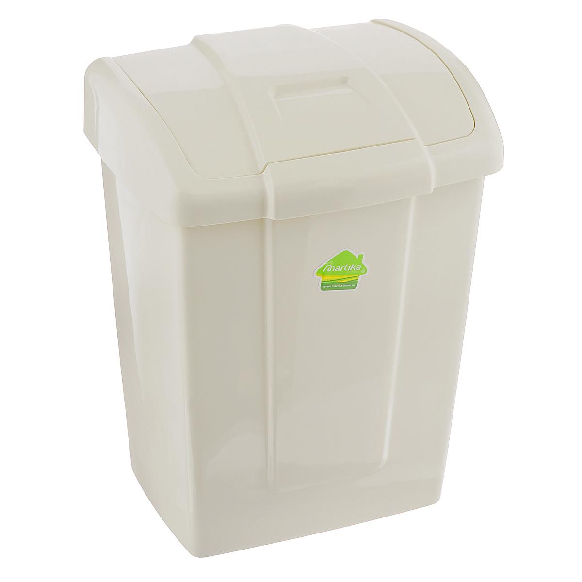 Контейнер для мусора Martika Форте, цвет: молочный, 6 л17191Мусорный контейнер Martika Форте, выполненный из прочного пластика, не боится ударов и долгих лет использования. Изделие оснащено плавающей крышкой, с помощью которой его легко использовать. Крышка плотно прилегает, предотвращая распространение запаха. Вы можете использовать такой контейнер для выбрасывания разных пищевых и не пищевых отходов. Контейнер может пригодиться также в ванной комнате или у туалетного столика. Размер контейнера: 20,5 см х 17 см х 28 см.