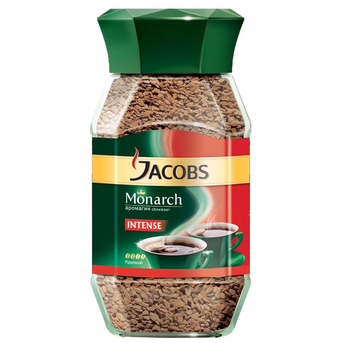 Jacobs Monarch Intense кофе растворимый, 95 г0120710Jacobs Monarch Intense обладает наиболее крепким вкусом и притягательным ароматом в линейке Jacobs Monarch благодаря глубокой обжарке тщательно отобранных кофейных зерен. Приготовите кофе Jacobs Monarch Intense для себя и своих близких и почувствуйте, как его Аромагия заполняет все вокруг, создавая особую атмосферу теплоты общения.Jacobs Monarch. Аромагия сближает!