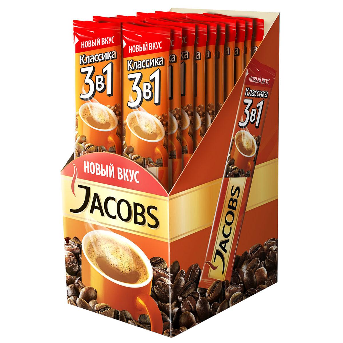 Jacobs Классика 3 в 1 напиток кофейный растворимый в пакетиках, 20 шт0120710Кофе Jacobs 3 в 1 Классика - это оригинальный притягательный микс, создающий сбалансированный вкус кофе. Этот кофейный микс для любителей насыщенного вкуса находится в красочной упаковке. Заваривается кофе Якобс в несколько движений для тех, кто ценит своё время.
