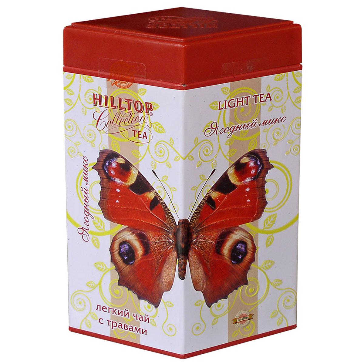 Hilltop Ягодный микс ароматизированный листовой чай, 100 г4607099301429Hilltop Ягодный микс - красочная и насыщенная смесь из черного чая и гибискуса, обогащенная кусочками манго, абрикоса, малины, яблока, изюма, шиповника и красной смородины.Легкий чай с травами- это современный взгляд на традиции чаепития, модный и свежий, смелый и романтичный. Основу смеси составляет чай, а благодаря повышенному содержанию трав, цветов и фруктово-ягодных добавок содержание кофеина в каждой чашке уменьшается. Зато появляется удовольствие от свежего аромата летних трав, нежного чайного вкуса и понимание того, что вы пьете удивительно гармоничный и полезный напиток