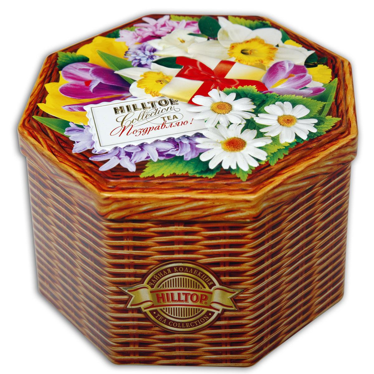 Hilltop Праздничный черный листовой чай, 150 г0120710Праздничный - крупнолистовой черный чай в сочетании с цветами календулы и василька спрятан в подарочной упаковке чая Hilltop в виде корзины с цветами. Смесь содержит сладкие цукаты манго и банана, и своим фруктовым ароматом согреет вас зимними вечерами. Необычный дизайн упаковки позволит украсить ваш дом или просто подарить ее близким на праздник!