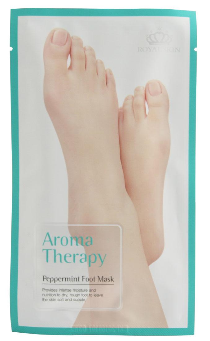 Royal Skin Увлажняющие носки для ног Aromatherapy lavender38680011Маска-носки предназначены специально для максимально комфортного и эффективного ухода за кожей ног. Ярко выраженный тонизирующий и дезодорирующий эффект от экстракта розмарина и релаксация от лаванды - позволят вашим ногам полностью освободиться от усталости, накопленной за день. Экстракт листьев чайного дерева глубоко питают, реструктуризируют кожу, делая ее эластичной и гладкой. Экстракт ромашки обладает антибактериальным, противогрибковым, заживляющим действием. Маска снимает усталость с ног, смягчает кожу стоп и делает ее гладкой.
