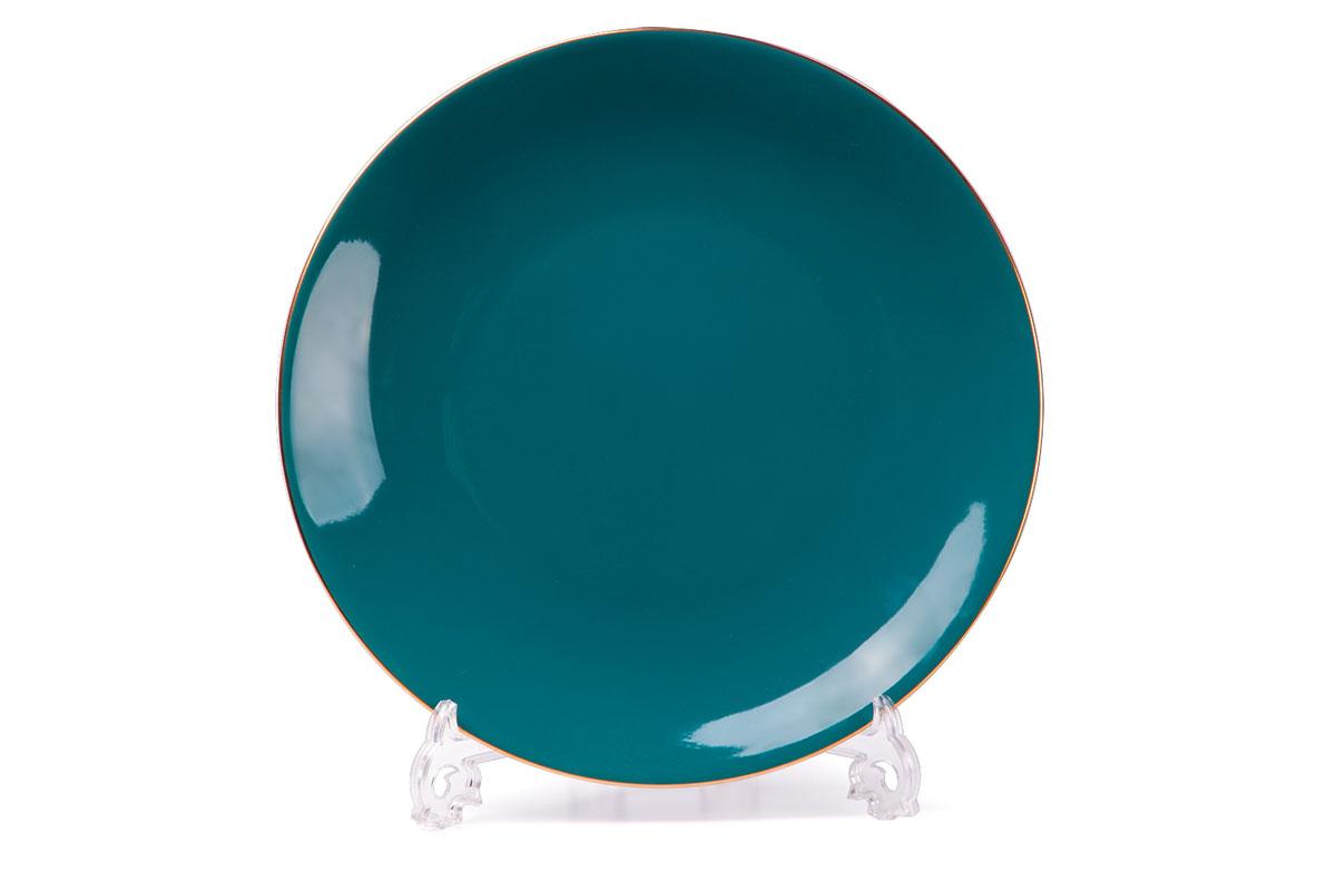 Monalisa 3123 набор тарелок 27 см*6 шт, цвет: бирюзовый с золотом115510В наборе тарелка 27 см 6 штук Материал: фарфор: цвет: бирюзовый с золотомСерия: MONALISA