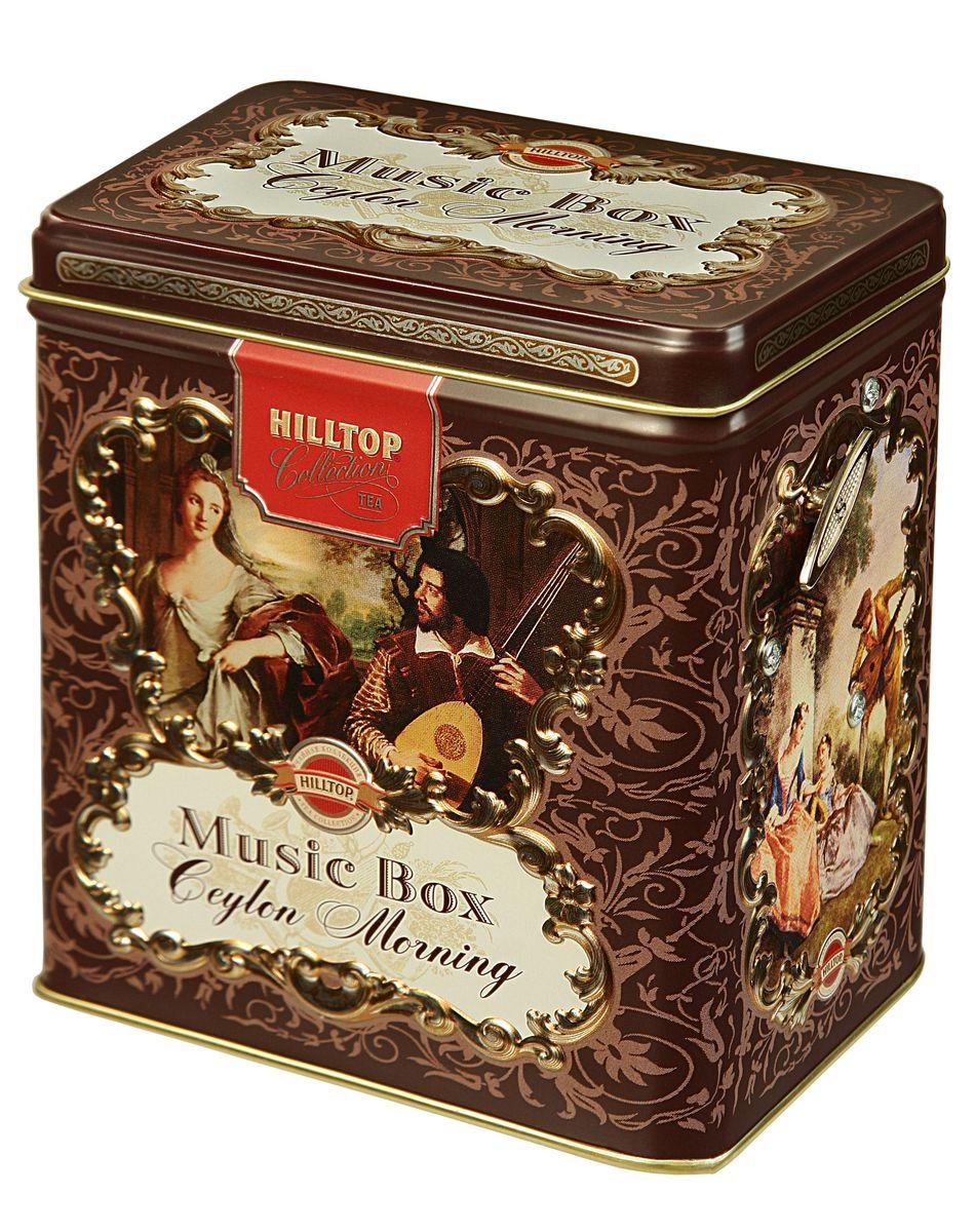 Hilltop Цейлонское утро черный листовой чай в музыкальной шкатулке, 125 г0120710Цейлонский черный чай с насыщенным ароматом и терпким вкусом Hilltop Цейлонское утро безусловно согреет вас в праздничные дни и станет великолепным подарком для друзей или близких! Необычная подарочная упаковка в виде музыкальной шкатулки будет украшением праздничного стола, или просто будет радовать вас, стоя в шкафчике на кухне или на обеденном столе.