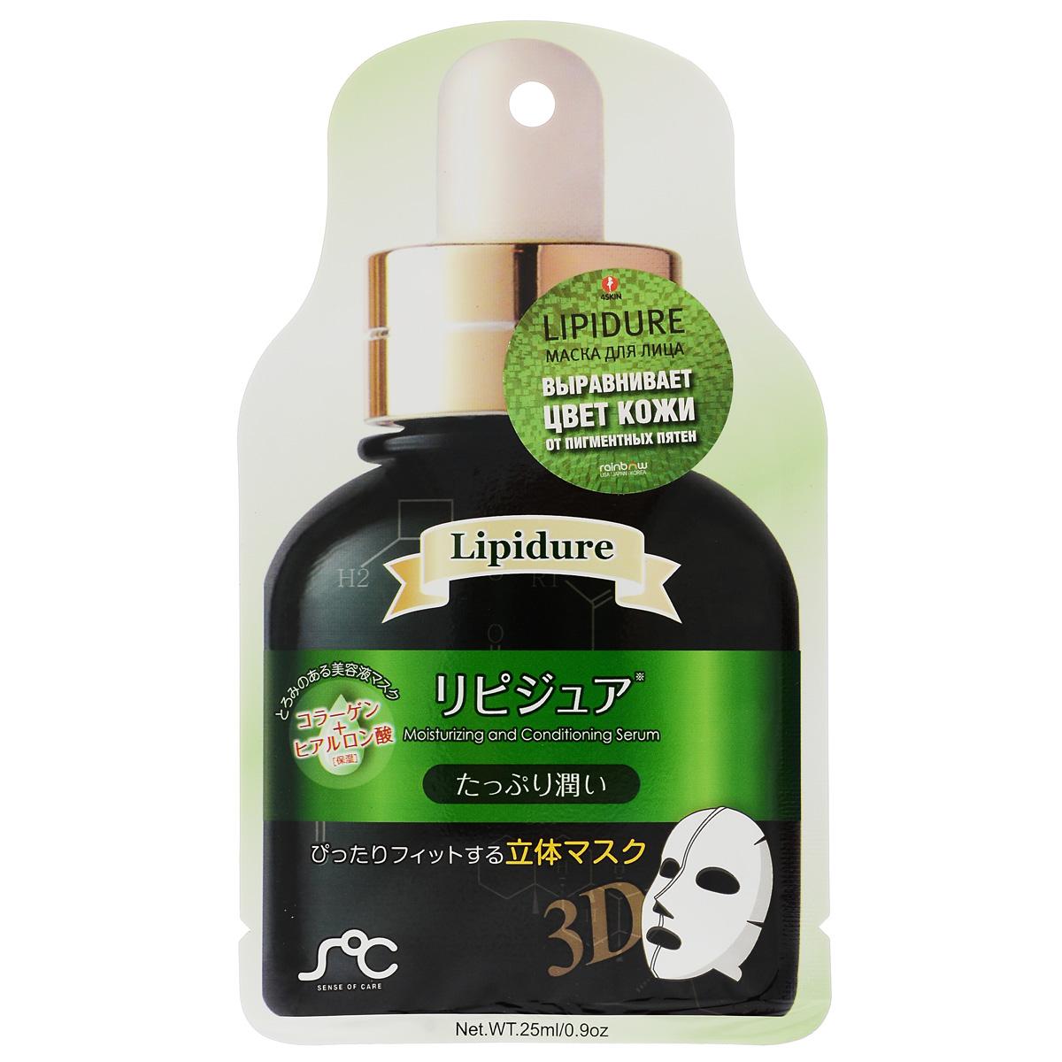 Rainbowbeauty 3D маска-сыворотка для лица с липидами, 25 млFS-008973D маска-сыворотка контролирует формирование меланина, тем самым предотвращает нежелательную пигментацию кожи и появление веснушек. Хорошо увлажняет кожу и делает ее нежной.