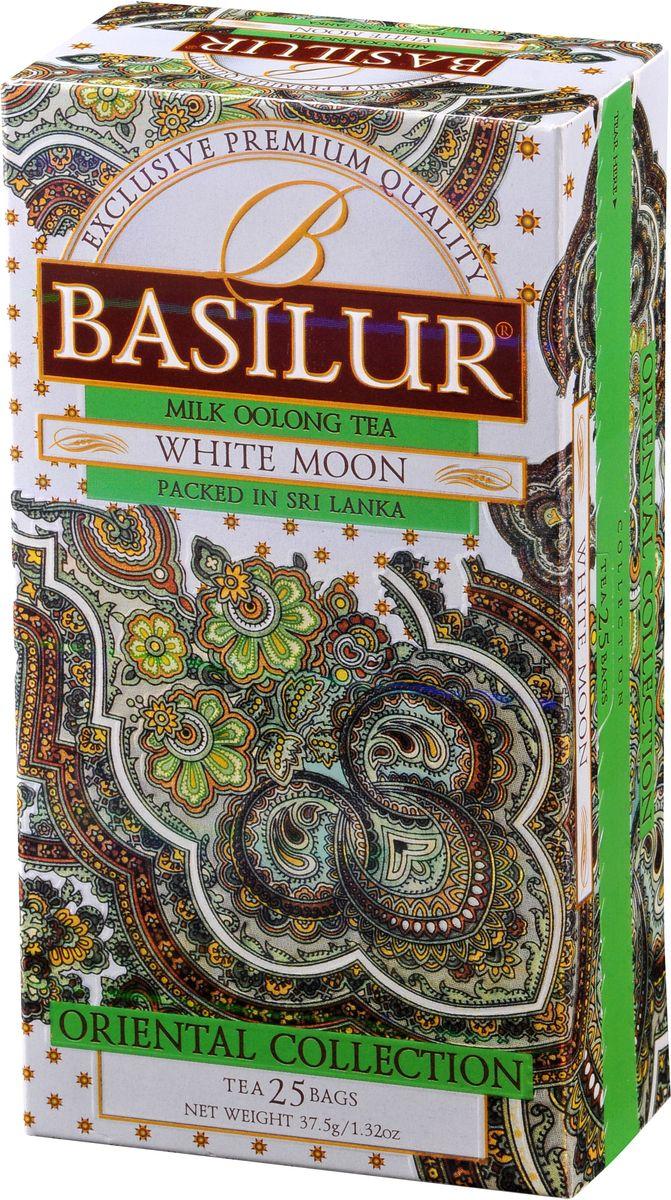 Basilur White Moon зеленый чай в пакетиках, 25 шт70247-00Чай зелёный китайский байховый мелколистовой Basilur White Moon с молочным ароматом в пакетиках с ярлычками для разовой заварки. Этот сорт создан на основе древней китайской рецептуры чая улун (oolong). Его отличительными чертами являются шелковистая текстура чайного листа, нежный молочный вкус и аромат настоя.