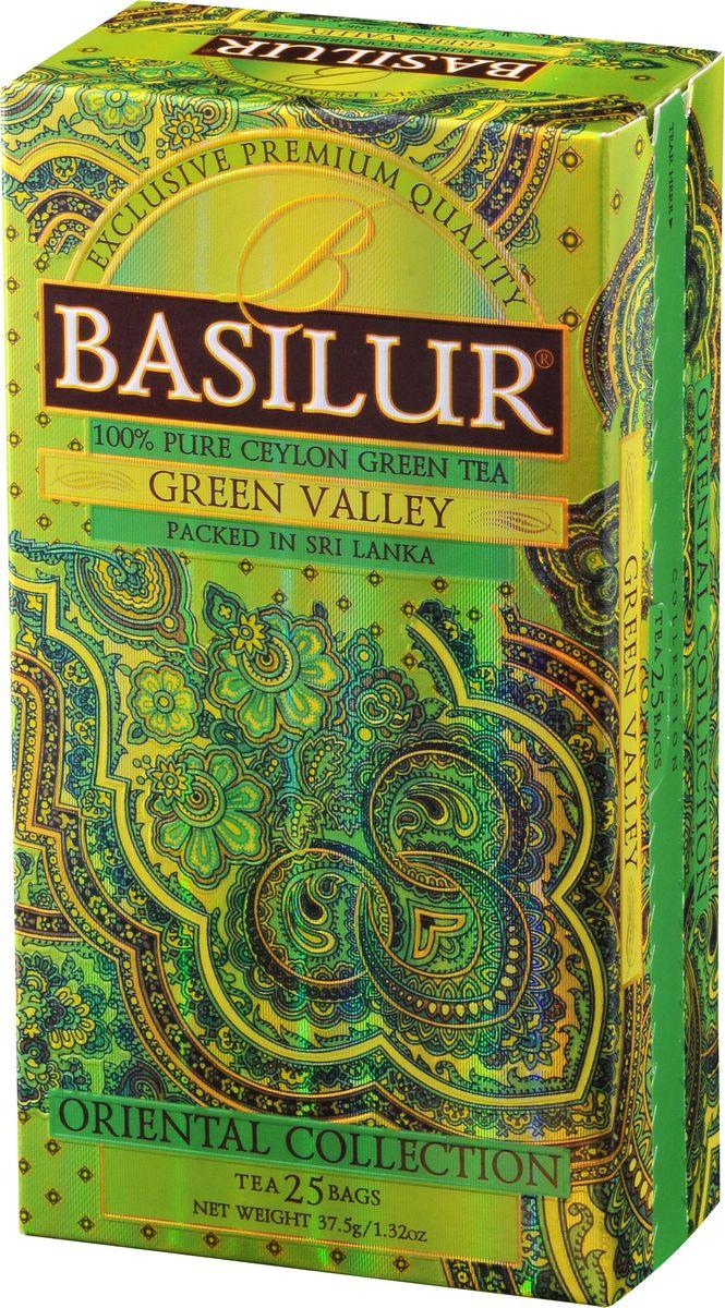 Basilur Green Valley зеленый чай в пакетиках, 25 шт0120710Basilur Green Valley - зеленый байховый мелколистовой чай в пакетиках с ярлычками для разовой заварки. Приятный на вкус и богатый своими отличительными свойствами цейлонский зелёный чай является кульминацией богатой истории выращивания чая на острове Цейлон. Ценные компоненты входящие в его состав, такие как флавоноиды, антиоксиданты и катехины, предотвращают окислительное повреждение в клетках лучше чем витамины С и Е, делая чай отличным помощником в поддержании здорового образа жизни и приятным напитком в течении всего года.