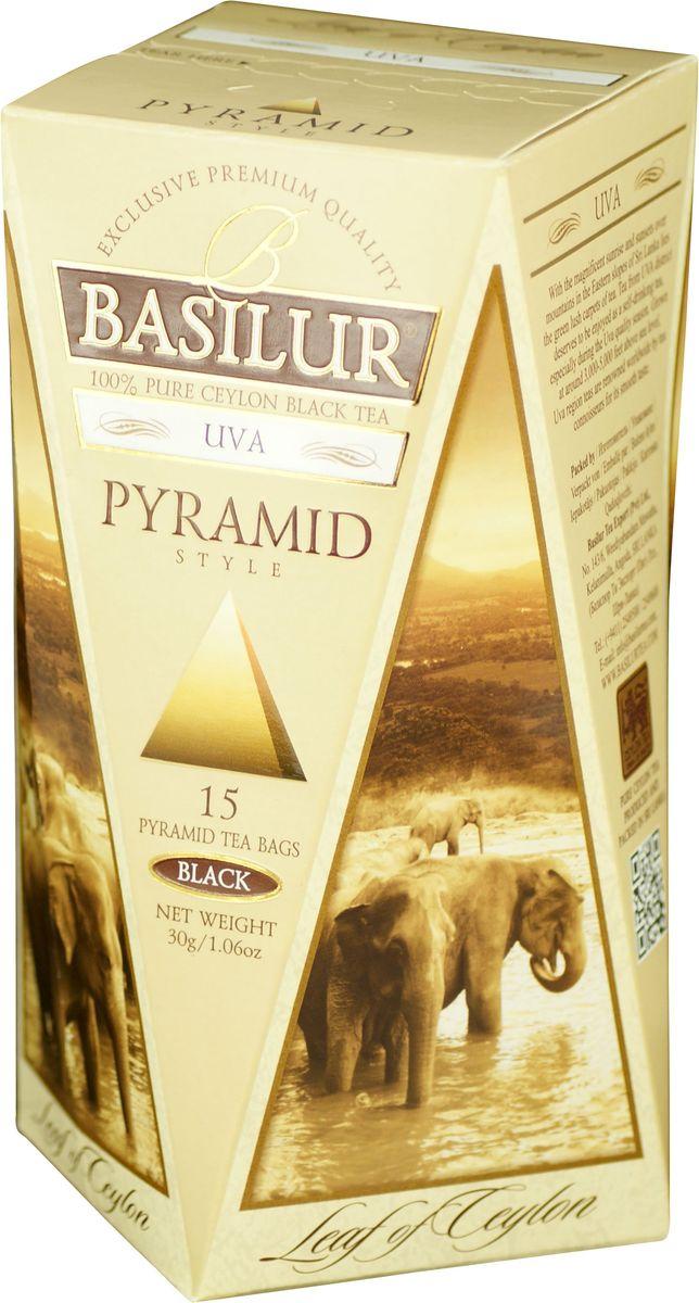 Basilur Uva OP черный чай в пакетиках, 15 шт0120710Чай чёрный цейлонский байховый мелколистовой Basilur Uva в пирамидках. На восточных склонах центральных гор острова Шри-Ланка с его уникальной природой, в живописных районах провинции УВА, произрастает всемирно известный листовой чай, который славится богатым вкусом, насыщенным золотистым цветом и изысканным ароматом.