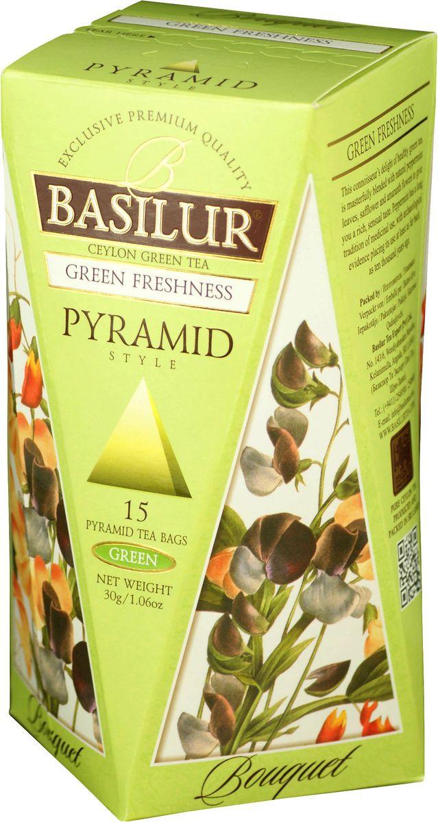 Basilur Green Freshness зеленый чай в пакетиках, 15 шт0120710Basilur Green Freshness - зеленый байховый мелколистовой чай с перечной мятой в пакетиках с ярлычками для разовой заварки. Этот легкий бленд актуален в любое время года. Летом освежает, зимой, после тяжелого трудового дня, успокаивает чувства, осенью и весной насыщает организм полезными веществами.