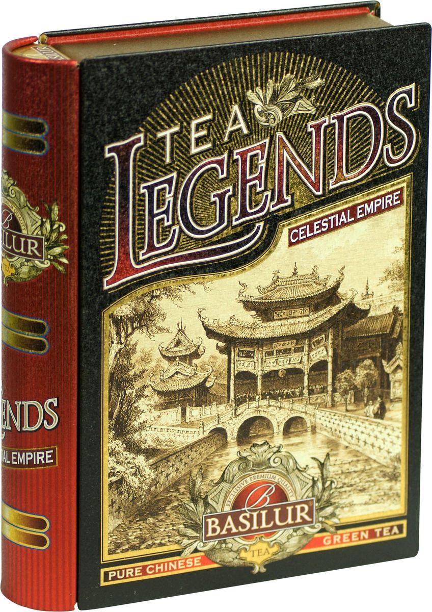Basilur Legends Cel.Empire зеленый листовой чай, 100 г (жестяная банка)0120710Зелёный китайский байховый листовой чай Basilur Legends Cel.Empire с лепестками жасмина - классическое сочетание, которое великолепно дополнит ваш день.Лепестки жасмина в сочетании с зеленым чаем прекрасно раскрывают свой аромат, а подарочная упаковка в виде книги не оставит равнодушным ни одного любителя этого благородного напитка