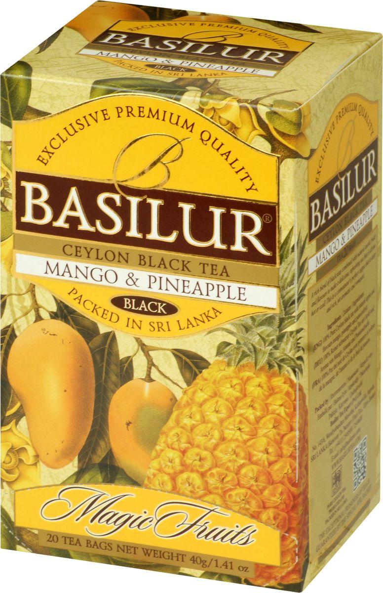 Basilur Mango and Pineapple черный чай в пакетиках, 20 шт70536-00Чай чёрный цейлонский байховый мелколистовой Basilur Mango and Pineapple с яблоком и ароматами манго, ананаса и маракуйи в пакетиках с ярлычками для разовой заварки. Экзотические ароматы сладкого манго и сочного ананаса в сочетании с лучшим листовым цейлонским чёрным чаем создают ощущение бесконечного путешествия по тропическому раю. Чай Basilur Манго и ананас насыщен ароматами солнечных тропиков.