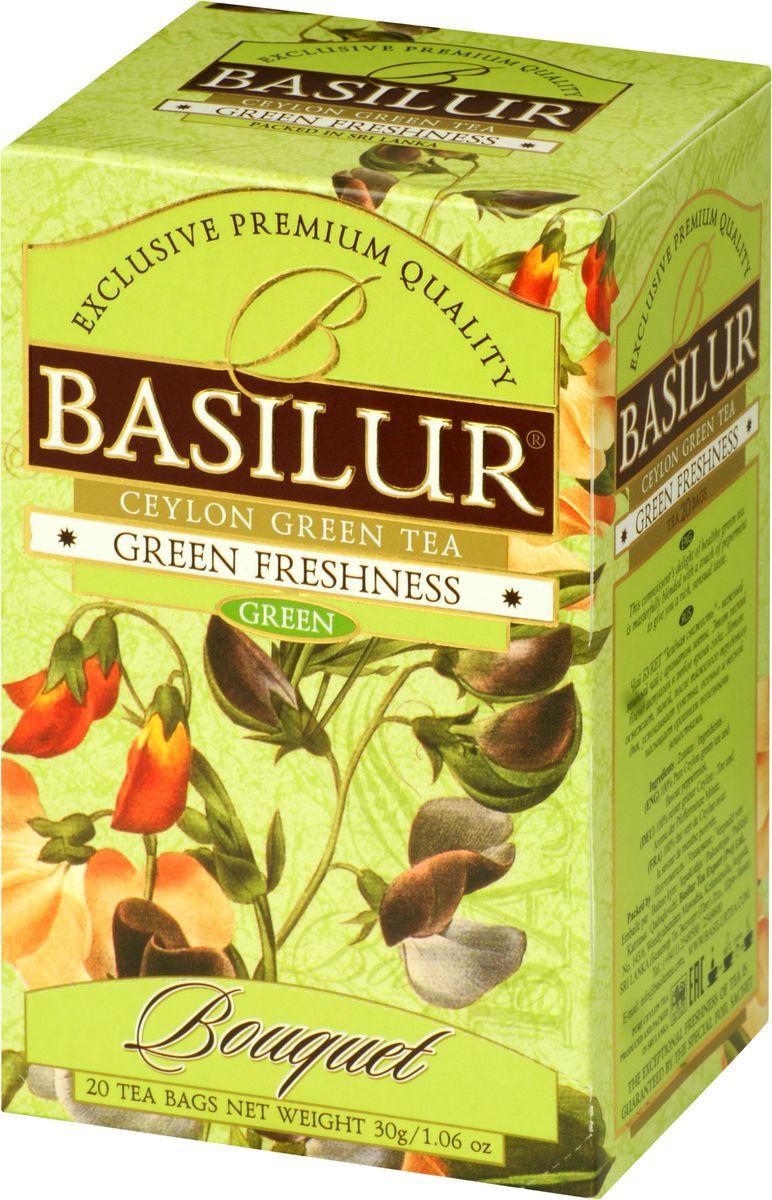 Basilur Green Freshness зеленый чай в пакетиках, 20 шт0120710Basilur Green Freshness - зеленый байховый мелколистовой чай с перечной мятой в пакетиках с ярлычками для разовой заварки. Этот легкий бленд актуален в любое время года. Летом освежает, зимой, после тяжелого трудового дня, успокаивает чувства, осенью и весной насыщает организм полезными веществами.