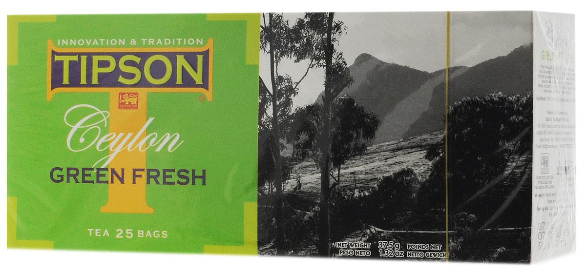 Tipson Green Fresh зеленый чай в пакетиках, 25 шт0120710Чай зелёный цейлонский байховый мелколистовой Tipson Green Fresh в пакетиках с ярлычками для разовой заварки. Самые нежные и молодые чайные листья использованы в приготовлении Green Fresh, благодаря чему этот освежающий напиток обладает целебными свойствами и гармоничными вкусом.