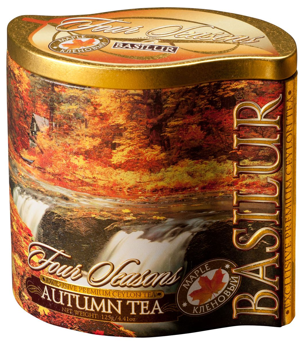 Basilur Autumn Tea черный листовой чай, с кленовым сиропом, 125 г (жестяная банка)0120710Basilur Autumn Tea - черный байховый листовой чай с лепестками сафлора и ароматом кленового сиропа. Прежде, чем природа укроется зимним снегом, наступает прекрасная осенняя пора, когда всё сверкает и переливается восхитительными красками. Великолепный вкус цейлонского чая Basilur с ароматом кленового сиропа и лепестками сафлора подарит вам яркое, как листок клёна, впечатление праздника.