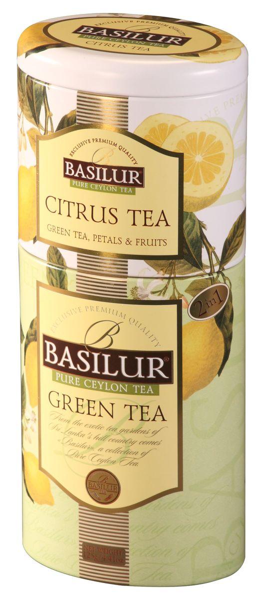 Basilur Green Tea - Citrus Tea зеленый листовой чай, 125 г (жестяная банка)0120710Зелёный цейлонский байховый листовой чай Basilur Citrus Tea с кусочками папайи и ананаса, лепестками календулы, розы и ароматом лимона прекрасно освежит и напомнит о лете. Подарочная упаковка несомненно станет украшением вашего дома!