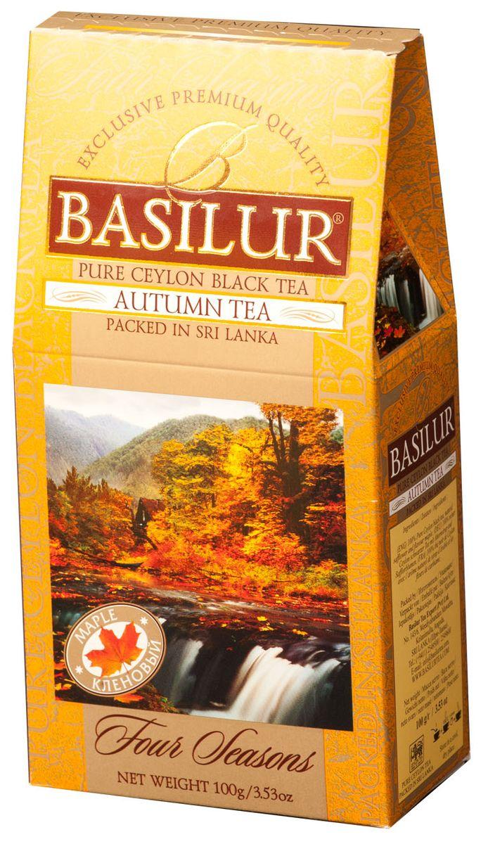 Basilur Autumn Tea черный листовой чай, с кленовым сиропом, 100 г0120710Basilur Autumn Tea - черный байховый листовой чай с лепестками сафлора и ароматом кленового сиропа. Прежде, чем природа укроется зимним снегом, наступает прекрасная осенняя пора, когда всё сверкает и переливается восхитительными красками. Великолепный вкус цейлонского чая Basilur с ароматом кленового сиропа и лепестками сафлора подарит вам яркое, как листок клёна, впечатление праздника.
