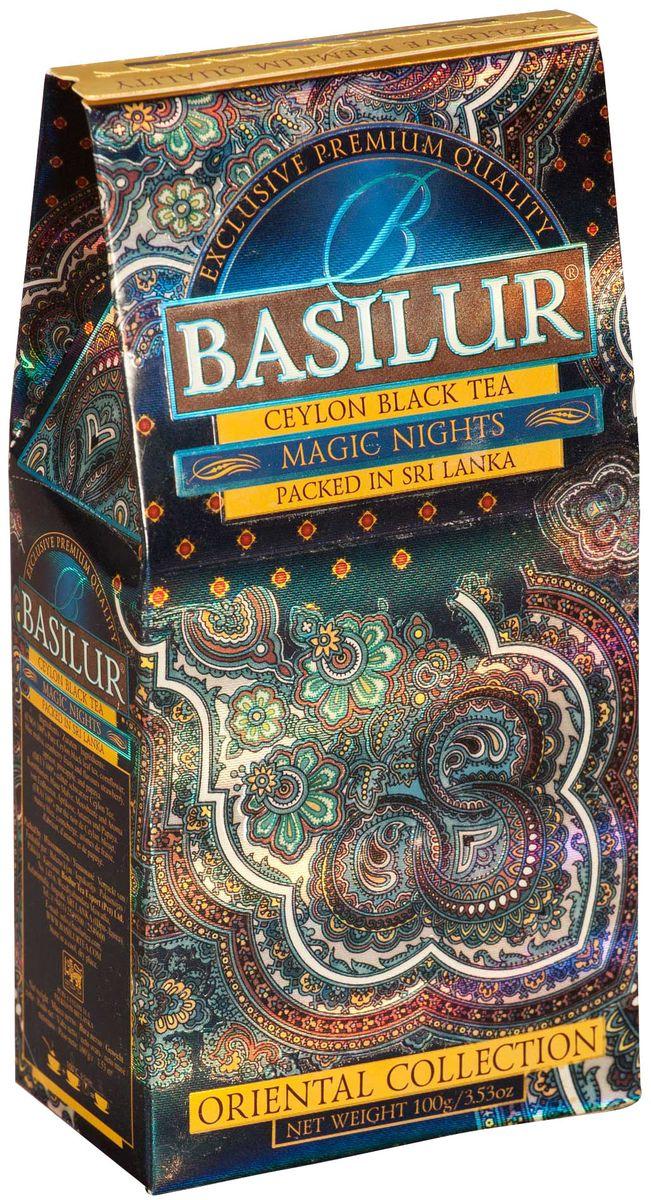 Basilur Magic Nights черный листовой чай, 100 г0120710Чай чёрный цейлонский байховый листовой Basilur Magic Nights с ягодами клюквы, лепестками цветов и ароматами клубники, абрикоса, ананаса и папайи. Настоящий цейлонский чай с натуральными ягодами и лепестками цветов от Basilur. Волшебный аромат каждой чашки этого напитка напомнит вам о мире восточной сказки.