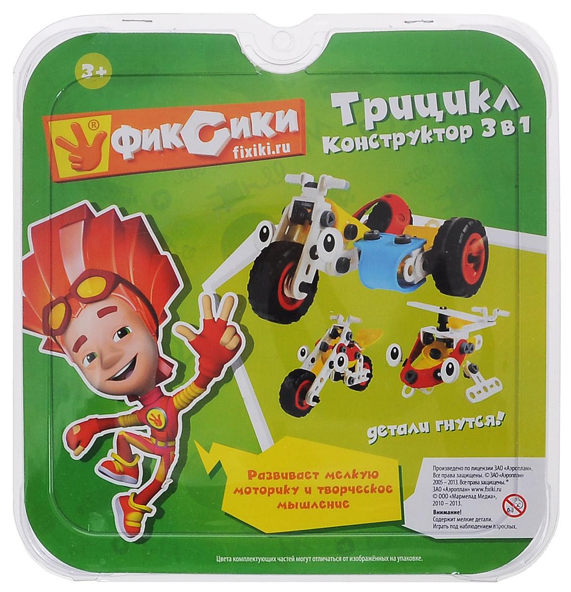 Фиксики Конструктор Трицикл 3 в 1 конструктор фиксики легковой автомобиль 2 в 1