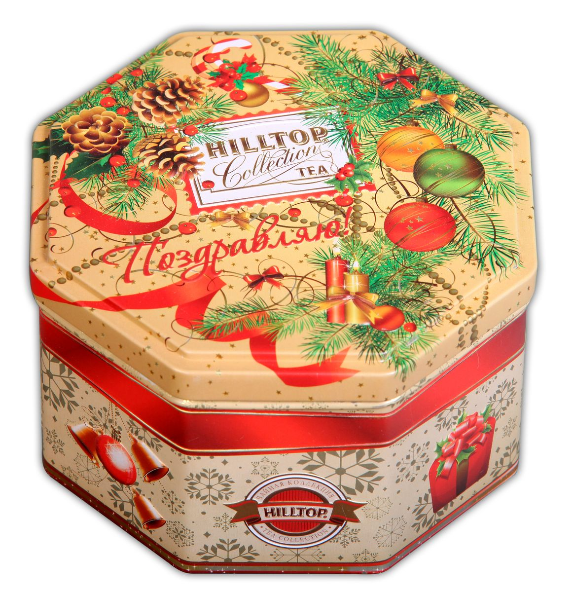 Hilltop С Новым годом Королевское золото черный листовой чай, 150 г0120710Чай Hilltop в восьмигранной шкатулке С Новым годом! станет прекрасным подарком для ценителей цейлонского чая. Внутри шкатулки вы найдете чёрный чай Hilltop Королевское золото стандарта Супер Пеко, собранный на лучших плантациях острова Цейлон, с терпким вкусом и насыщенным ароматом. Этот чай прекрасно тонизирует и согревает в любое время дня и подарит вам радость зимнего чаепития в кругу родных и друзей.