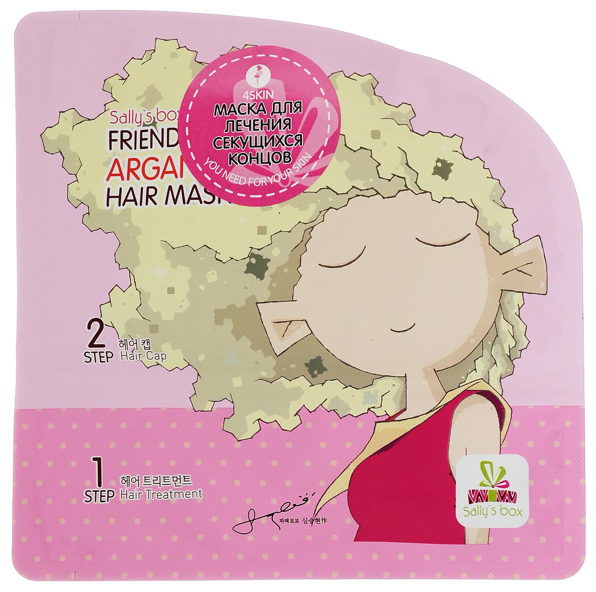 SALLY`S BOX Восстанавливающая маска для волосFS-00897Маска для волос с Аргановым маслом. Масло считается самым дорогим и ценным продуктом в косметологии. Маска состоит из бальзама и отдельно шапочки. Шапочка пропитана специальным лосьоном со множеством натуральных ингредиентов. Ваши волосы приобретут здоровье и красоту. Подходит для восстановления секущихся концов.
