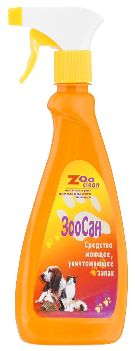Моющее средство Zoo Clean ЗооСан, уничтожающее запах, 500 млMB05-00850Zoo Clean ЗооСан - это высококонцентрированное моющее, дезинфицирующее средство санитарной уборки помещений содержания животных. Безопасно для людей и животных. Не содержит хлора, фтора, фосфатов. Состав: анионогенные ПАВы, специальные добавки, пищевая отдушка, биопаг, катамин АБ.