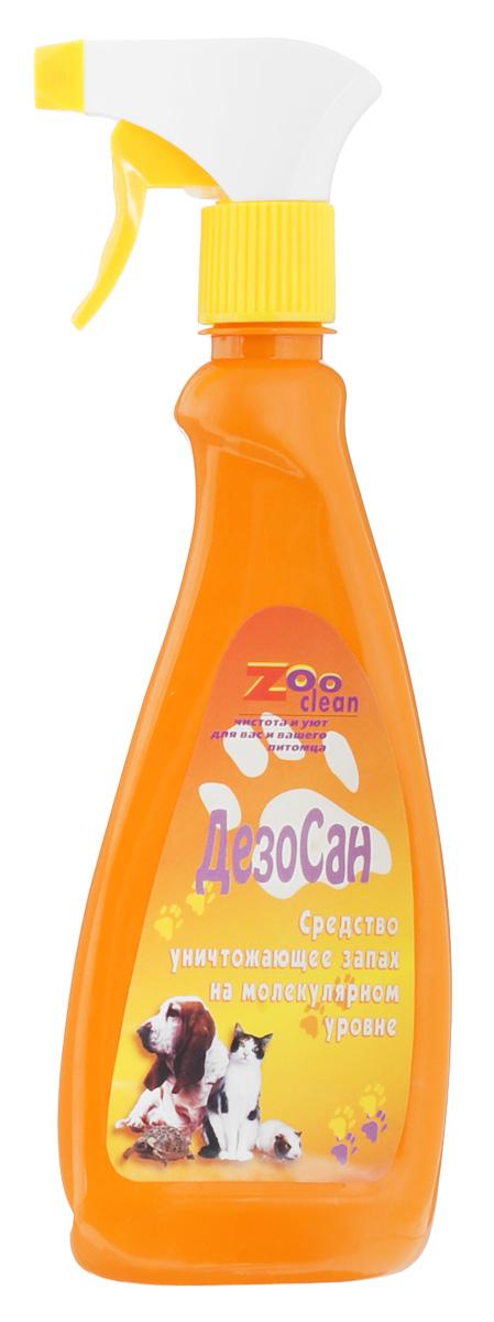 Средство для уничтожения запахов Zoo Clean ДезоСан, 500 мл12171996Средство Zoo Clean ДезоСан предназначено для уничтожения любых запахов, в том числе запахов фекальных отложений на всех поверхностях и в воздушном пространстве, в помещениях содержания животных, туалетах и в других помещениях. Безопасен для людей и животных. Не содержит хлора, фтора, фосфатов.Состав: неионогенные ПАВ, специальные добавки, пищевая отдушка.УВАЖАЕМЫЕ КЛИЕНТЫ!Обращаем ваше внимание на возможные изменения в дизайне упаковки. Качественные характеристики товара и его размеры остаются неизменными. Поставка осуществляется в зависимости от наличия на складе.