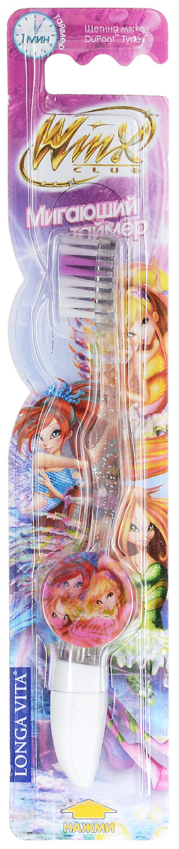 Longa Vita Детская зубная щетка Winx с мигающим таймером от 3 лет
