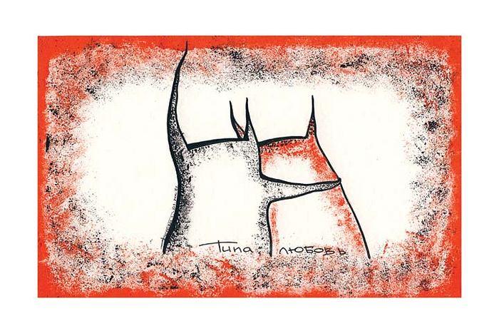 Открытка Типа, любовь. Из серии Типа. Автор: Татьяна Перова95525Оригинальная дизайнерская открытка Типа любовь из набора «Типа» выполнена из плотного матового картона. На лицевой стороне расположена репродукция картины художника Татьяны Перовой.Такая открытка станет великолепным дополнением к подарку или оригинальным почтовым посланием, которое, несомненно, удивит получателя своим дизайном и подарит приятные воспоминания.