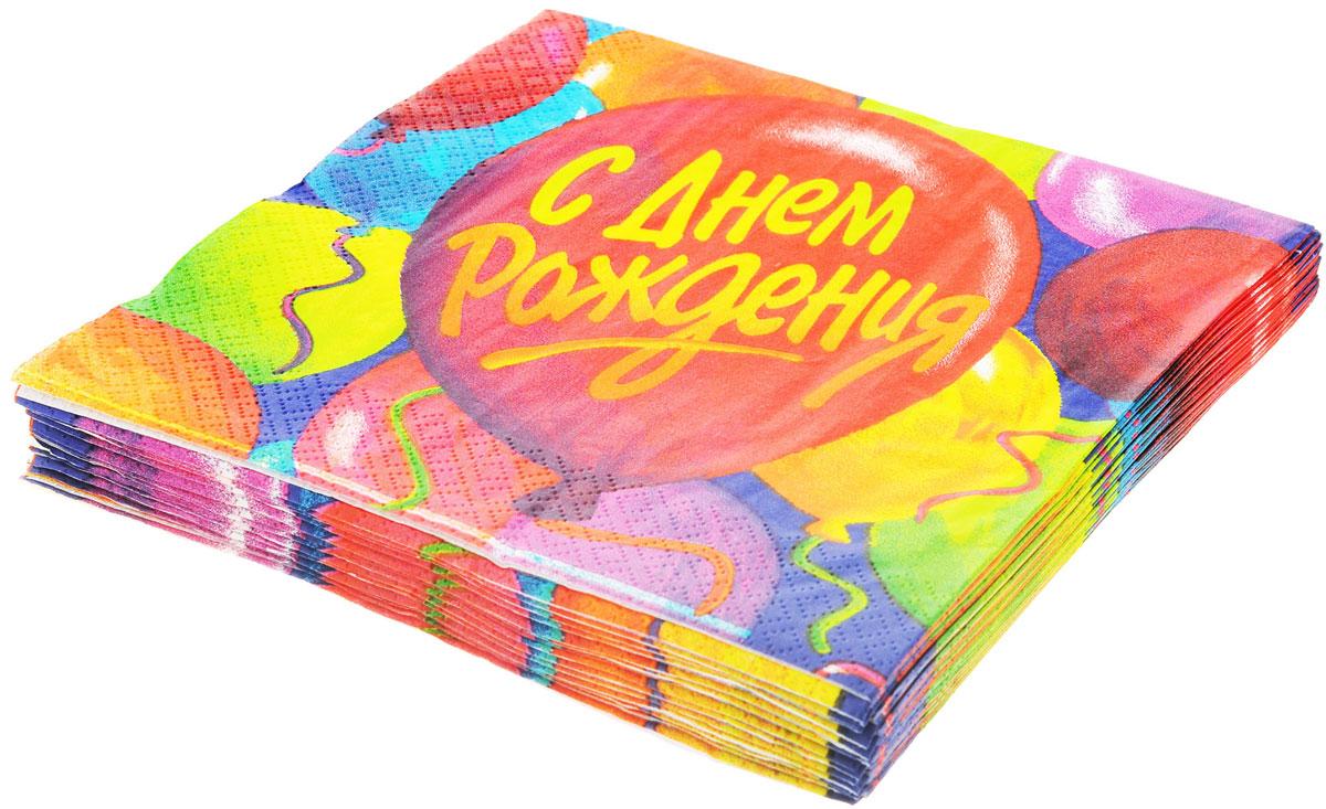 """Двухслойные бумажные салфетки """"С Днем Рождения. Шары"""" с красочным рисунком, станут отличным дополнением любого праздничного стола. Веселые и жизнерадостные краски на воздушных шариках обязательно украсят ваш праздник! В упаковке 16 ярких двухслойных салфеток."""