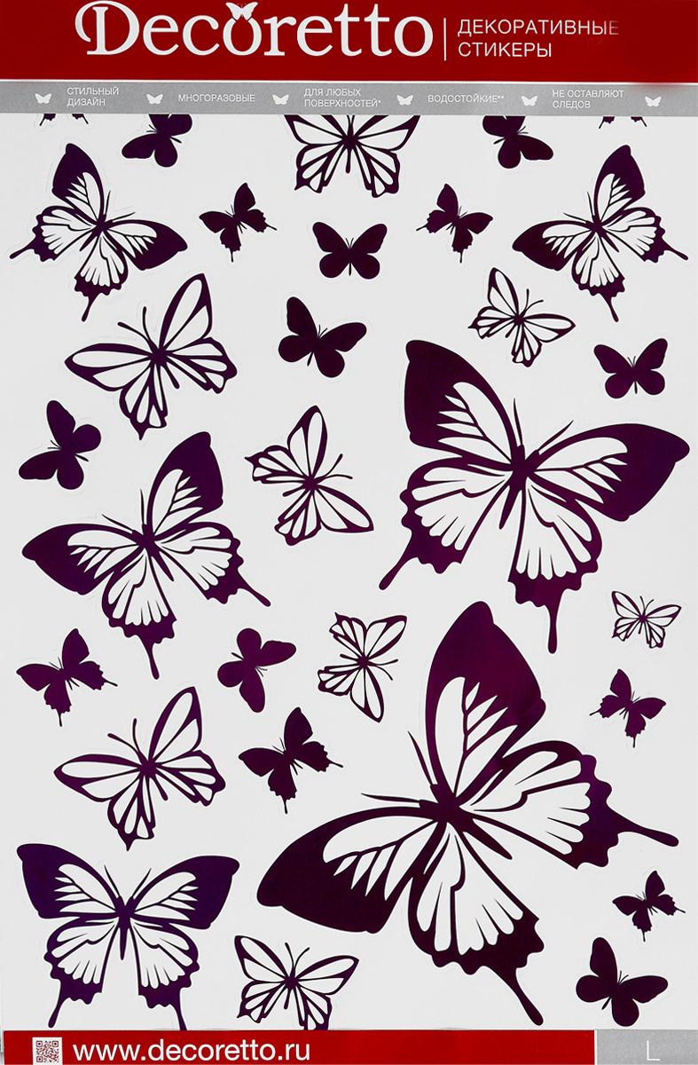 Украшение для стен и предметов интерьера Бабочки, цвет: фиолетовый300144Украшение для стен и предметов интерьера Бабочки поможет вам украсить интерьер вашего дома и проявить индивидуальность.Декоретто - уникальный способ легко и быстро оживить интерьер, добавить в него уют и радость. Для вас открываются безграничные возможности проявить творчество и фантазию, придумать оригинальный дизайн, придать новый вид стенам и мебели. В коллекции Декоретто вы найдете украшения для любых городских и дачных интерьеров: детских, гостиных, спален, кухонь, ванных комнат. Преимущество Декоретто:изготовлены из экологически безопасной самоклеющейся пленки с водоотталкивающей поверхностью;быстро и легко наклеиваются на обои, крашеные стены, дерево, керамическую плитку, металл, стекло, пластик; при необходимости удобно снимаются, не оставляют следов и не повреждая поверхность (кроме бумажных обоев); специальный слой защищает поверхность от влаги и выгорания. Характеристики: Материал: экологически безопасная самоклеющаяся пленка. Размер упаковки: 51 см х 34 см. Средний размер наклейки: 14 см х 12 см. Производитель: Россия. Артикул: AE 4002.