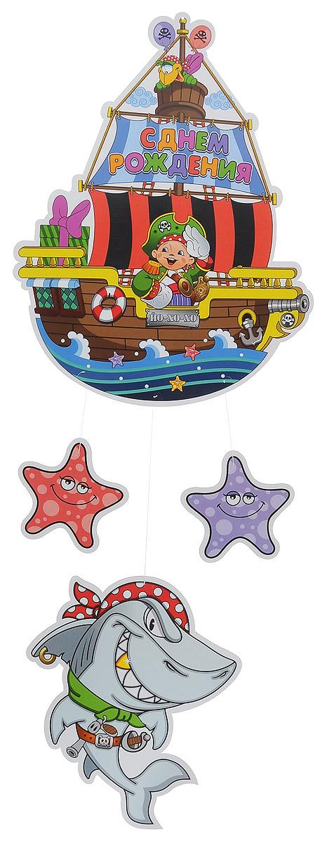"""Подвеска Веселая затея """"С днем рождения: Пират Йо-хо-хо"""" станет отличным украшением праздника. Подвеска представляет собой четыре картинки, соединенные нитками: пиратский корабль, две морские звезды и акула. Крепится подвеска с помощью ниточки на верхушке пиратского корабля. Размер подвески: 85 см х 31 см."""