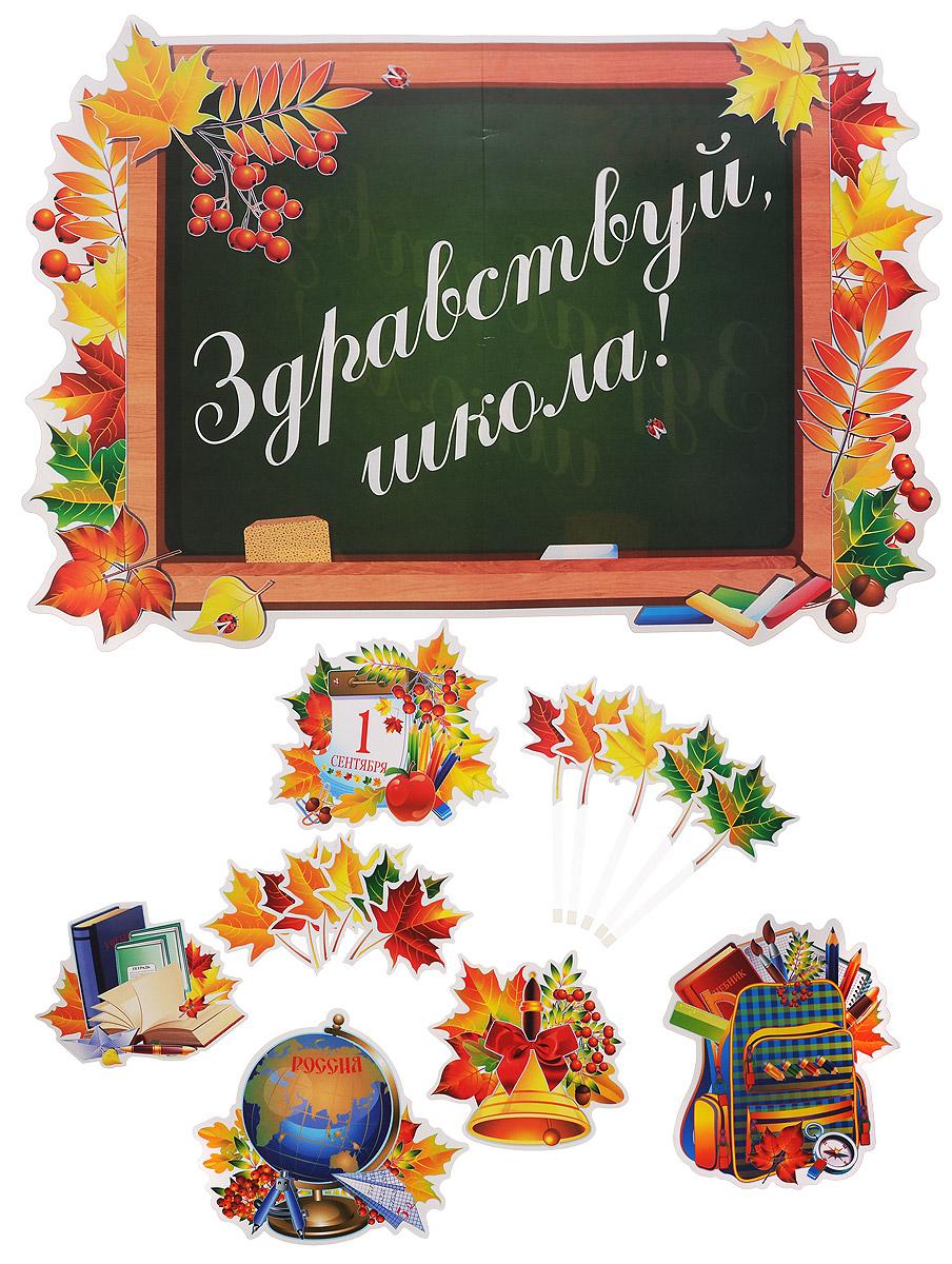 """Баннер-комплект Веселая затея """"Здравствуй, Школа!"""" - это набор картонных баннеров для украшения школьных стен и окон на 1 сентября. В комплекте: школьная доска (59 см х 41 см), глобус (30 см х 27 см), портфель (30 см х 26 см), календарь (23 см х 26 см), колокольчик (22 см х 22 см), тетрадь и учебник (18 см х 23 см), кленовые листочки (11 см х 13 см)."""