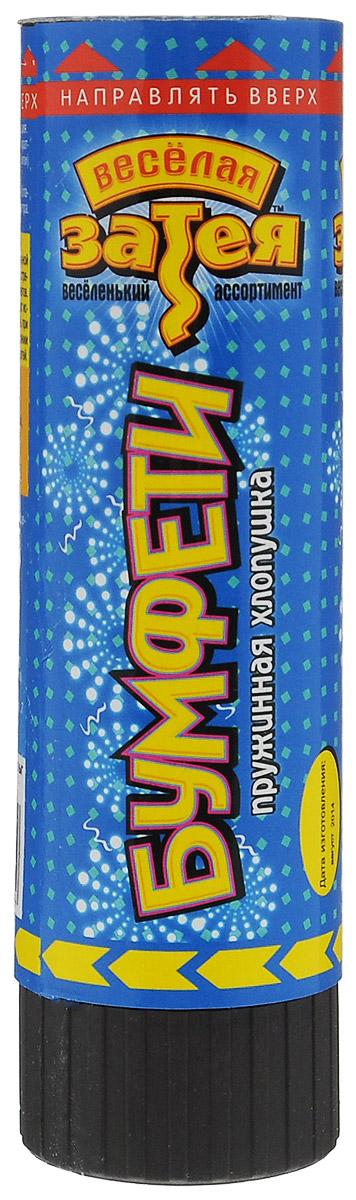 Веселая затея Пружинная хлопушка  Бумфети , длина 15 см -  Хлопушки бумфети
