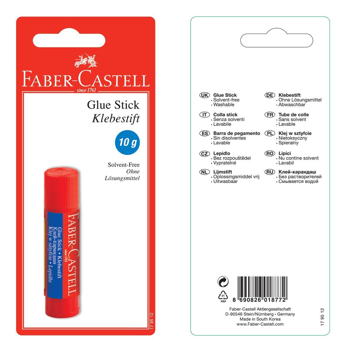 Faber-Castell Клей-карандаш 10 г179512Клей-карандаш Faber-Castell: смывается водой без растворителей нетоксично