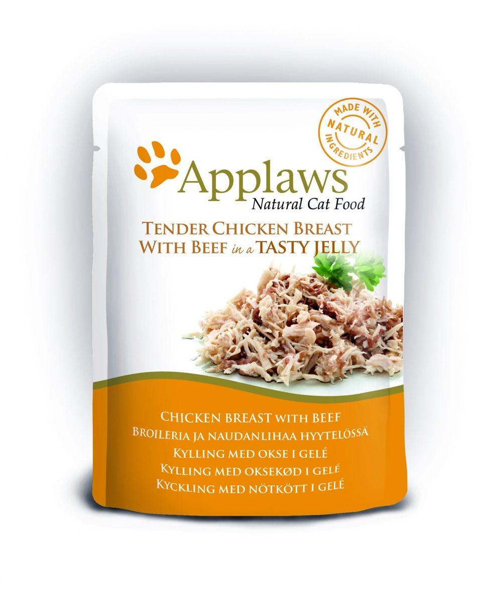 Консервы для кошек Applaws, кусочки курицы и говядины в желе, 70 г0120710Нежные кусочки в аппетитном желе для кошек изготовленные из свежих продуктов. Желе приготовлено из бульона при помощи натуральных загустителей. Известно, что желе помогает пищеварению кошек - легко переваривается, дает дополнительную влагу, также помогает при выводе шерсти. Состав: филе куриной грудки 55%, говяжье филе 7%, растительный желлирующий компонент (пектин) 1%.Гарантированный анализ: белок 12,5%, клетчатка 1%, жиры 1%, зола 1%, влага 84%. Товар сертифицирован.