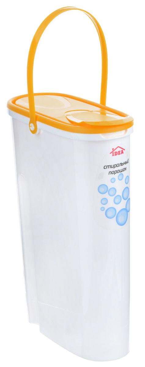 Контейнер для стирального порошка Idea, цвет: желтый, белый, 5 лU210DFКонтейнер для стирального порошка Idea изготовлен из высококачественного пластика. Специальная удлиненная форма идеально подходит для хранения стирального порошка. Контейнер оснащен яркой, плотно закрывающейся крышкой, которая предотвращает распространение запаха. В крышке есть отверстие, через которое удобно высыпать или засыпать стиральный порошок. Для удобства переноски изделие снабжено прочной ручкой.Объем: 5 л.